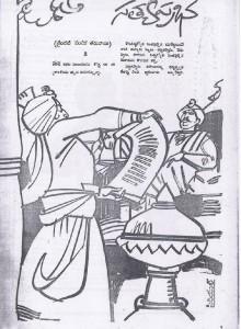 సత్యప్రభలో లేఖాపఠనం - పొద్దు