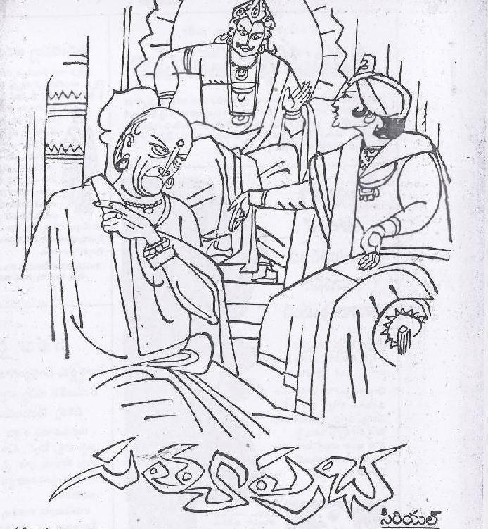 సత్యప్రభ 3 - పొద్దు