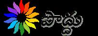 Poddu Logo